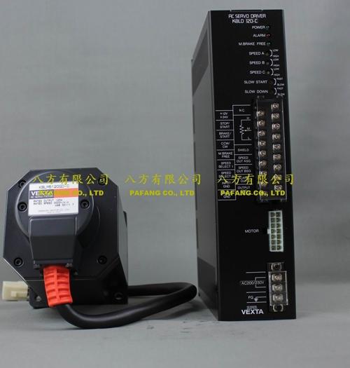KBL5120GD-C