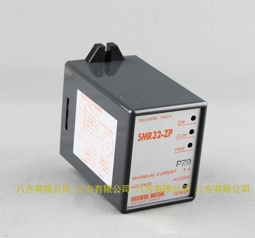 無接點控制器 SMR32-ZP